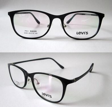 Frame Kacamata Minus